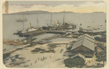 Picture of Penang Wharf and Harbour
