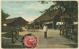 Picture of Bagan Serai