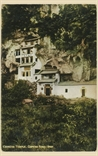 Picture of Chinese Temple, Gopeng Road, Ipoh