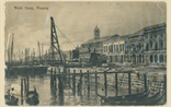 Picture of Weld Quay