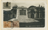 Picture of War Memorial, Ipoh