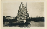 Picture of Chinese Junk