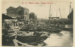 Picture of Chinese Junks Penang Harbour