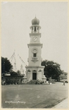 Picture of Clock Tower