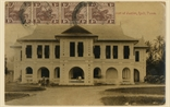 Picture of Court of Justice, Ipoh
