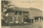 Picture of District Office, Kajang