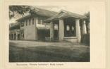 Picture of Gymnasium, Victoria Institution, Kuala Lumpur