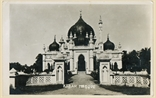 Picture of Kedah Mosque