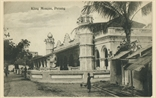 Picture of Kling Mosque