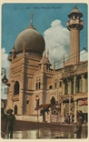 Picture of Malay Mosque, Singapore