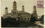 Picture of Mosque of Johore