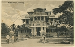 Picture of Raffles Hotel Penang