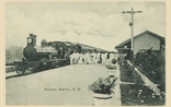 Picture of Railway Station, P.W.