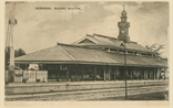 Picture of Railway Station, Seremban