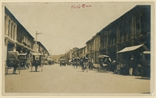 Picture of Leech Street, Ipoh
